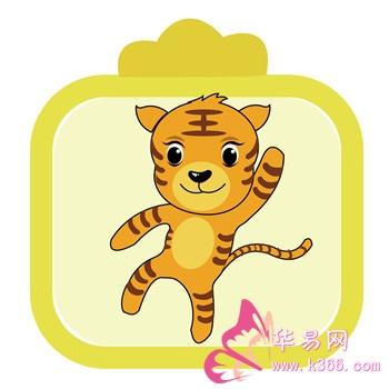 属虎的人吉祥物是什么呢?